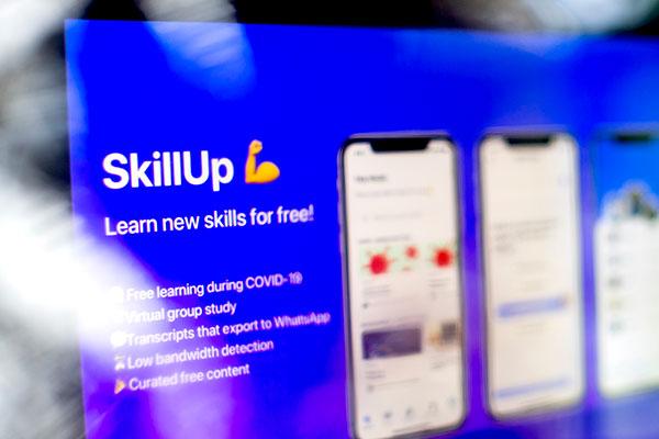 Screen of SkillUp app